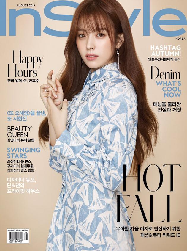 Han Hyo Joo InStyle August 2016