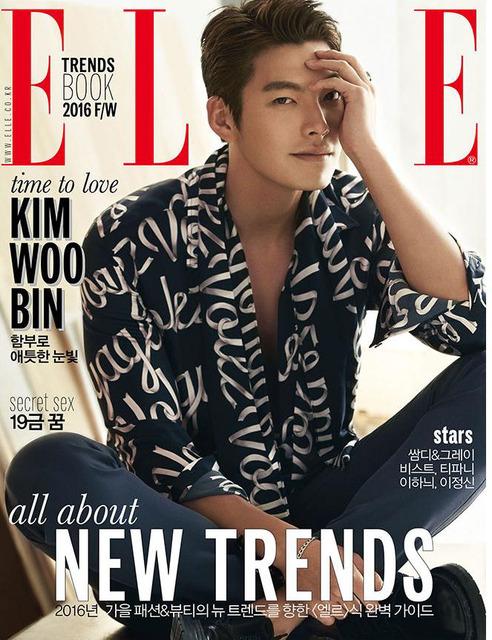 Kim Woo Bin Elle Korea 01 Drama Chronicles