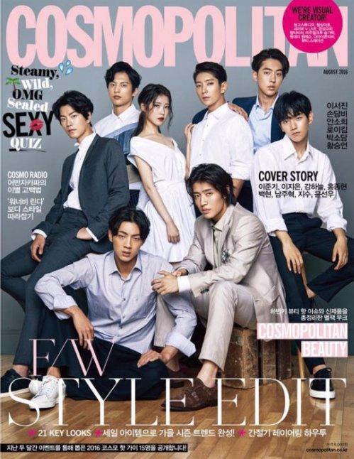 Scarlet Heart Goryeo Cosmopolitan 01 Drama Chronicles
