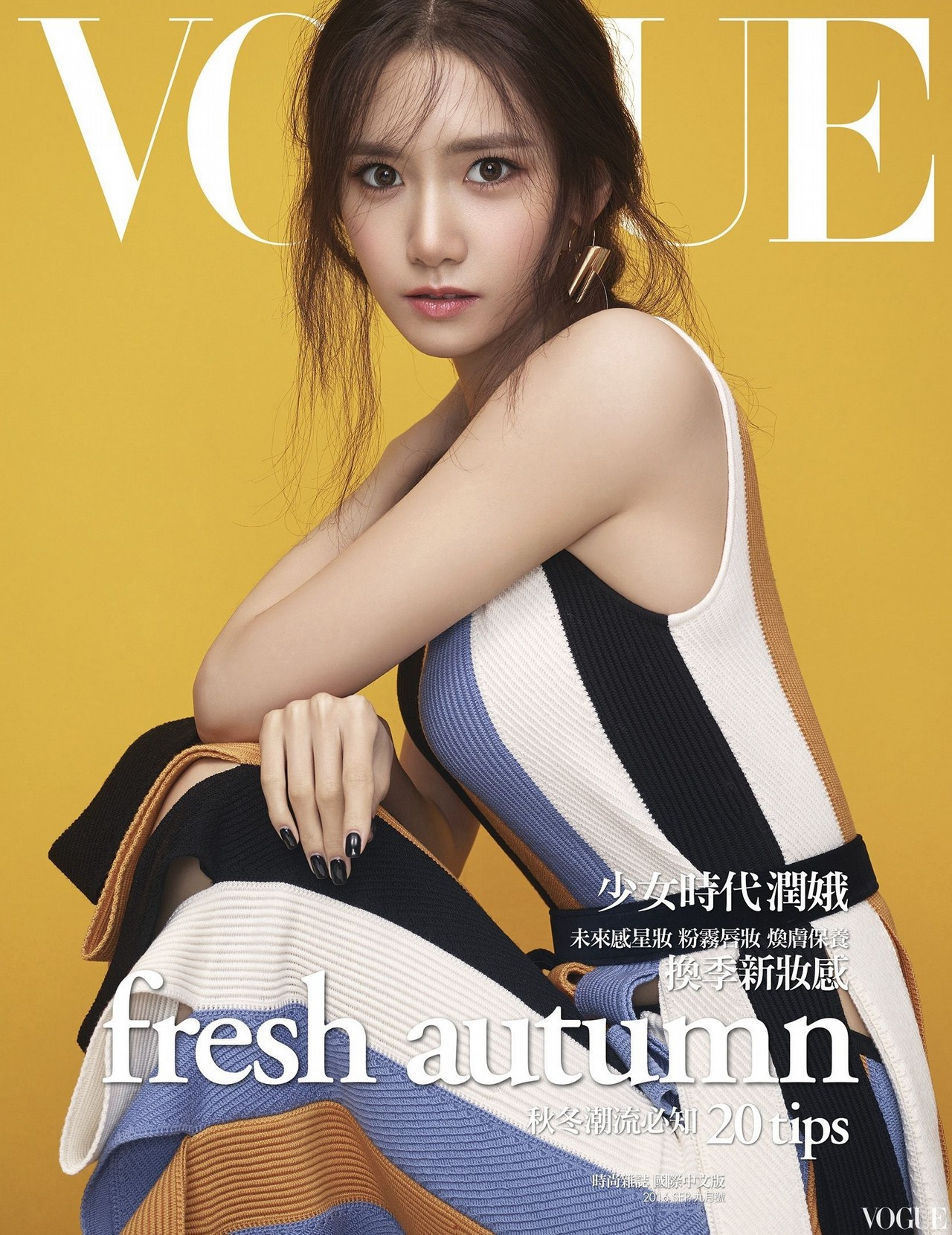 Yoona for Vogue Taiwan 01 Drama Chronicles