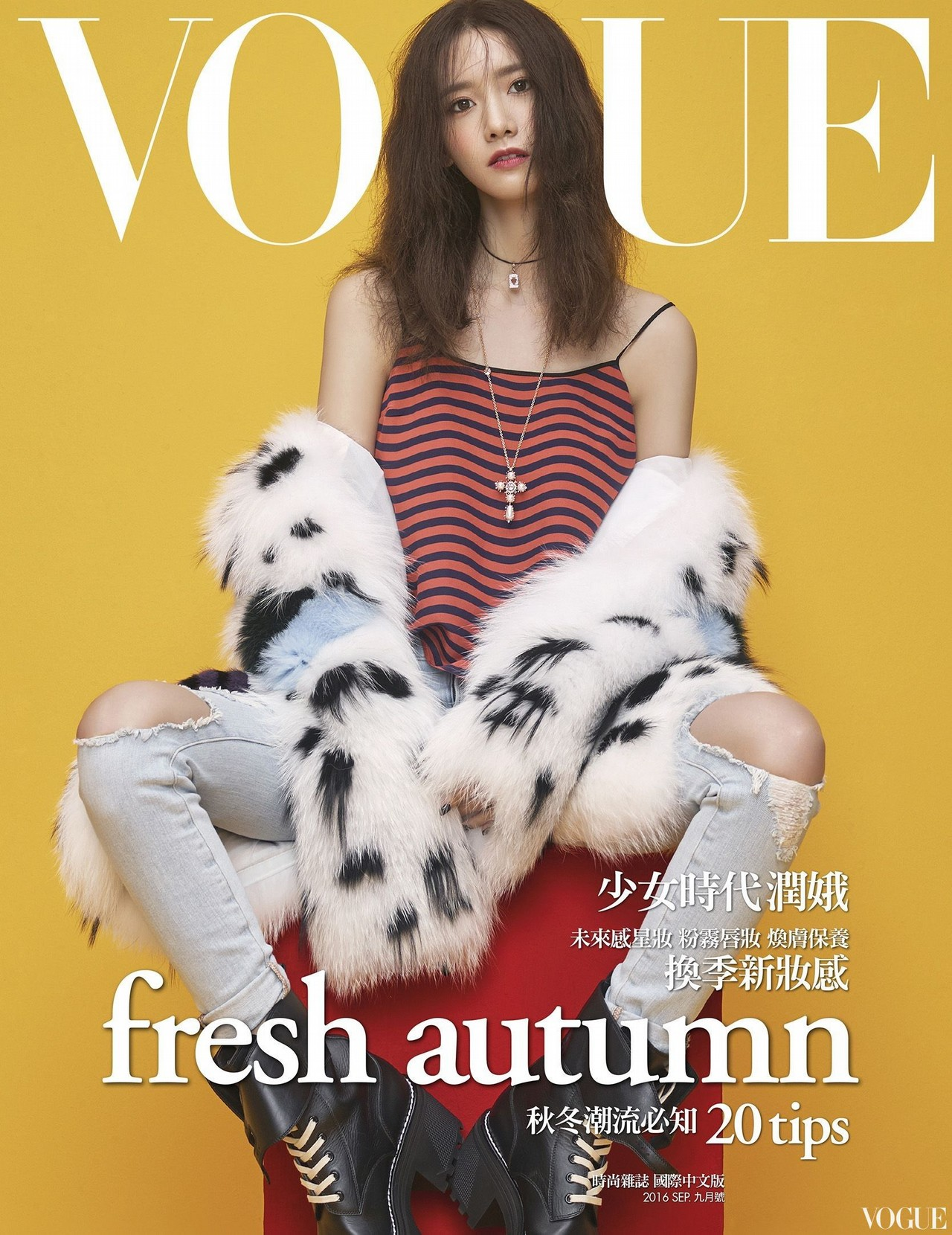 Yoona for Vogue Taiwan 03 Drama Chronicles