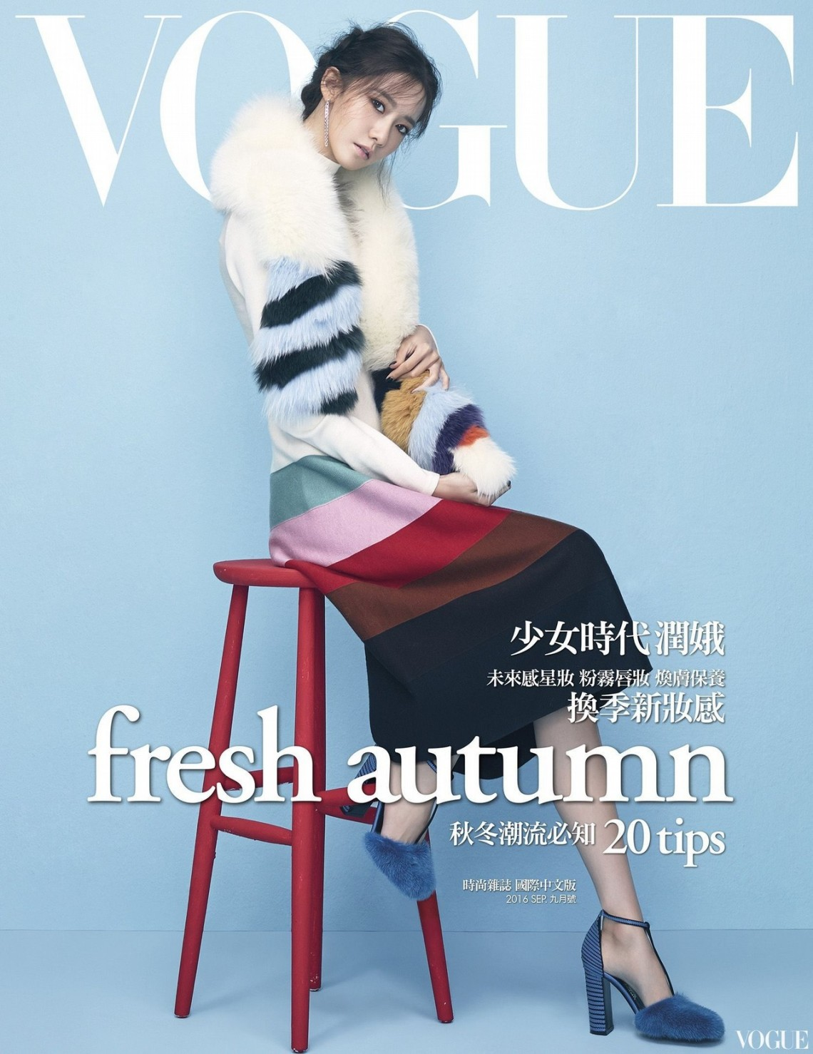 Yoona for Vogue Taiwan 04 Drama Chronicles