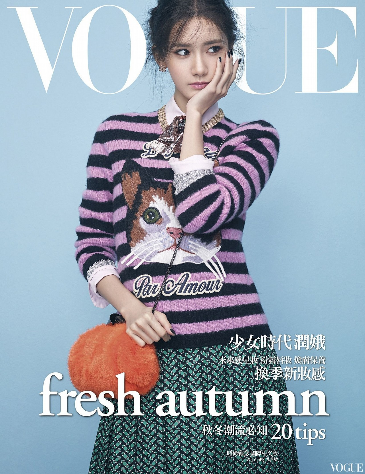 Yoona for Vogue Taiwan 05 Drama Chronicles