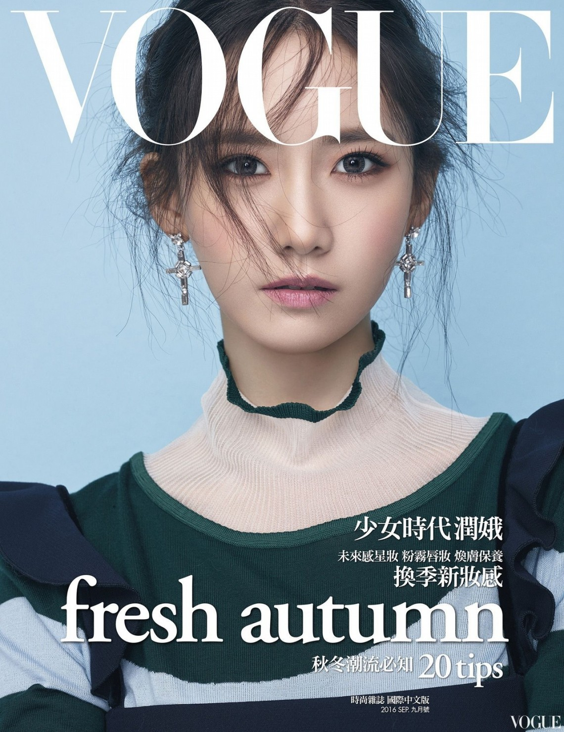 Yoona for Vogue Taiwan 06 Drama Chronicles