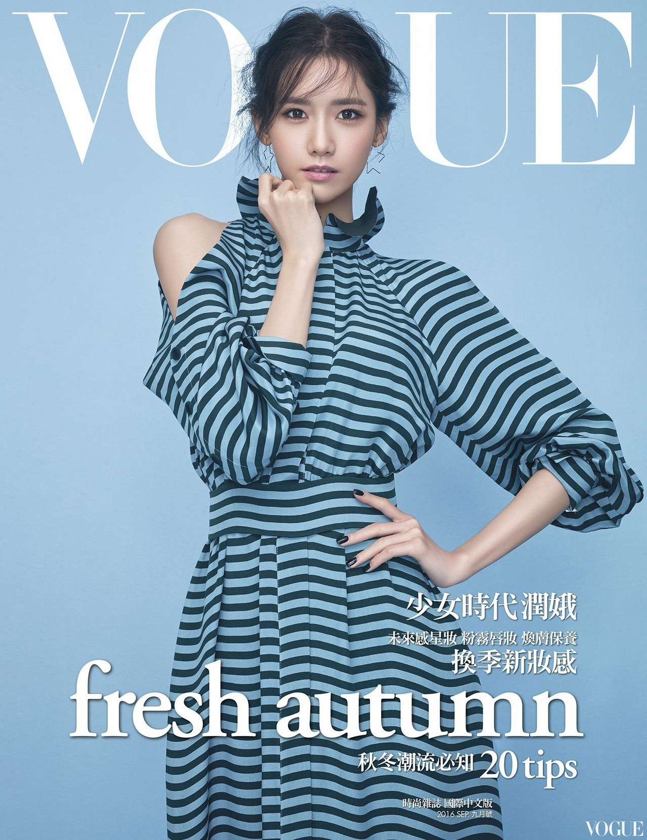 Yoona for Vogue Taiwan 07 Drama Chronicles
