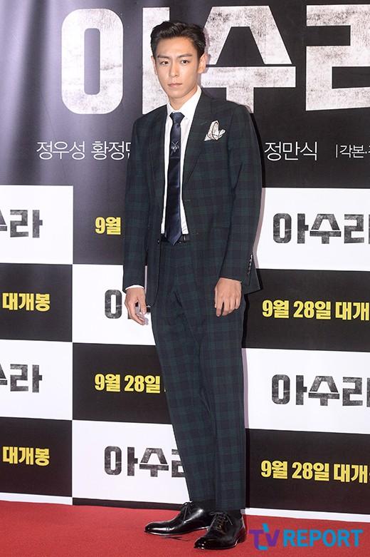 choi-seung-hyun-azura-vip-premiere-02-drama-chronicles