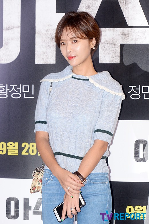 hwang-jung-eum-azura-vip-premiere-01-drama-chronicles