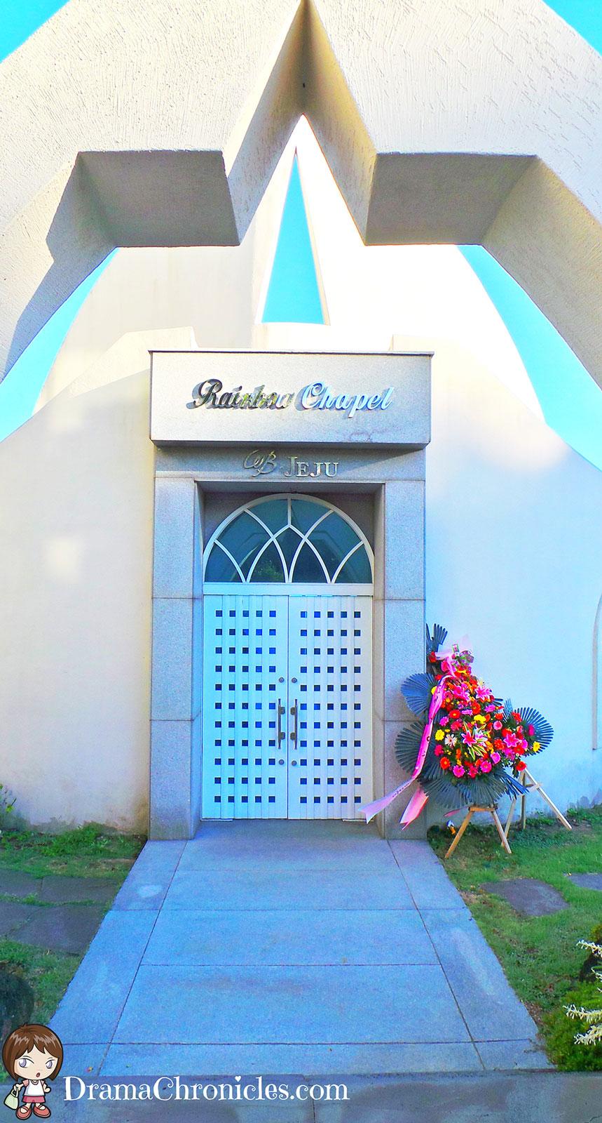 hyatt-regency-chapel-15-drama-chronicles