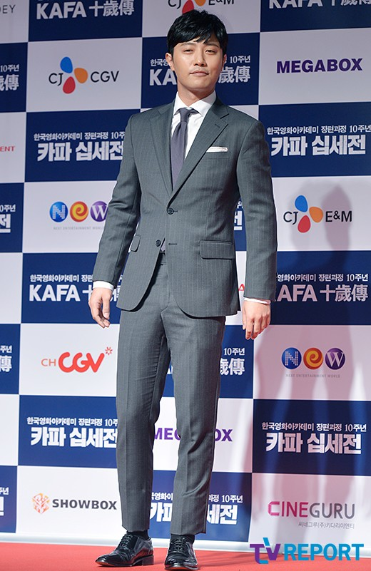 jin-goo-kafa-red-carpet-02-drama-chronicles