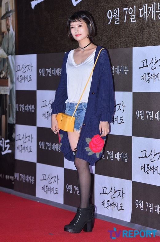 jung-so-min-map-against-the-world-drama-chronicles