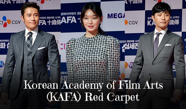 kafa-red-carpet-feat-image-drama-chronicles