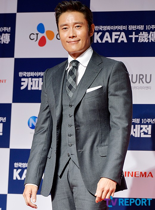 lee-byung-hun-kafa-red-carpet-03-drama-chronicles