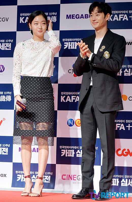 lee-je-hoon-and-kim-go-eun-kafa-red-carpet-02-drama-chronicles