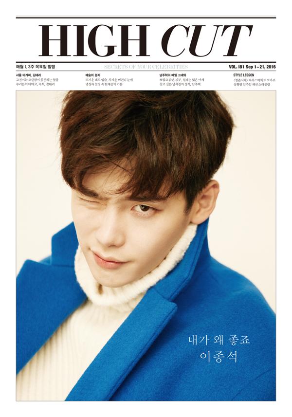 Lee Jong Suk for HighCut 01 Drama Chronicles