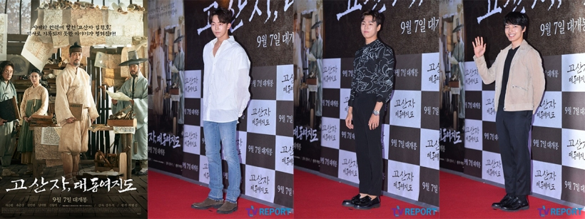 map-against-the-world-vip-premiere-feat-image-full-drama-chronicles