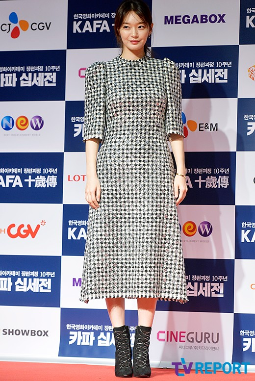 shin-min-ah-kafa-red-carpet-01-drama-chronicles