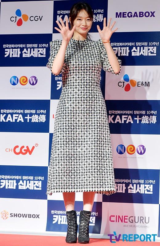 shin-min-ah-kafa-red-carpet-03-drama-chronicles