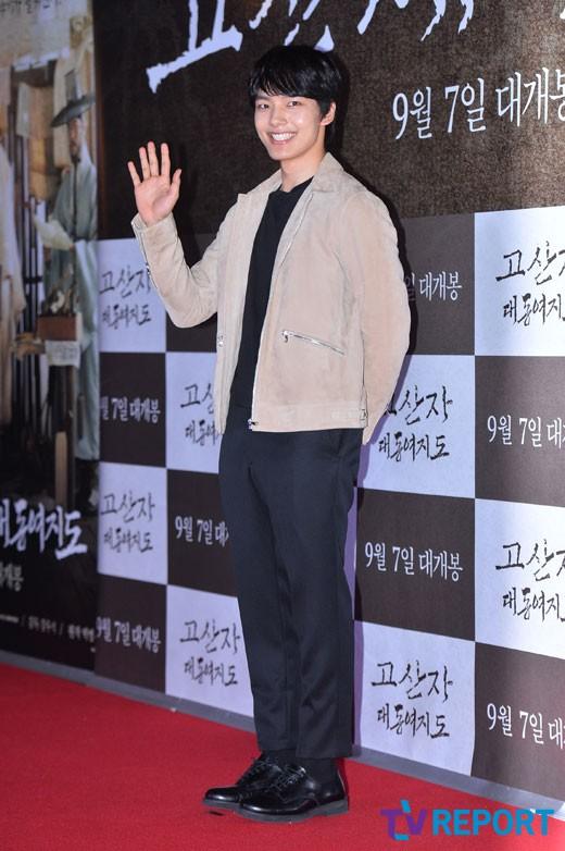 yeo-jin-goo-map-against-the-world-02-drama-chronicles