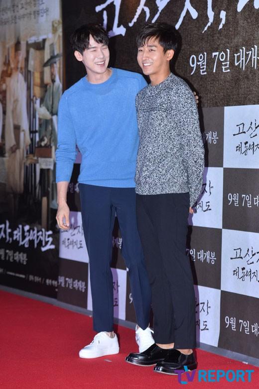 yoo-yeon-seok-son-ho-jun-map-against-the-world-drama-chronicles