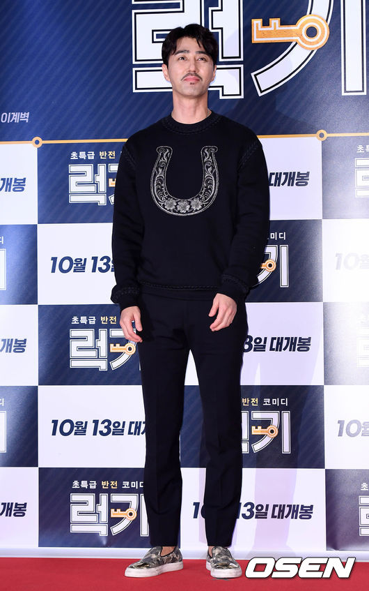 cha-seung-won-lucky-vip-premiere-02-drama-chronicles