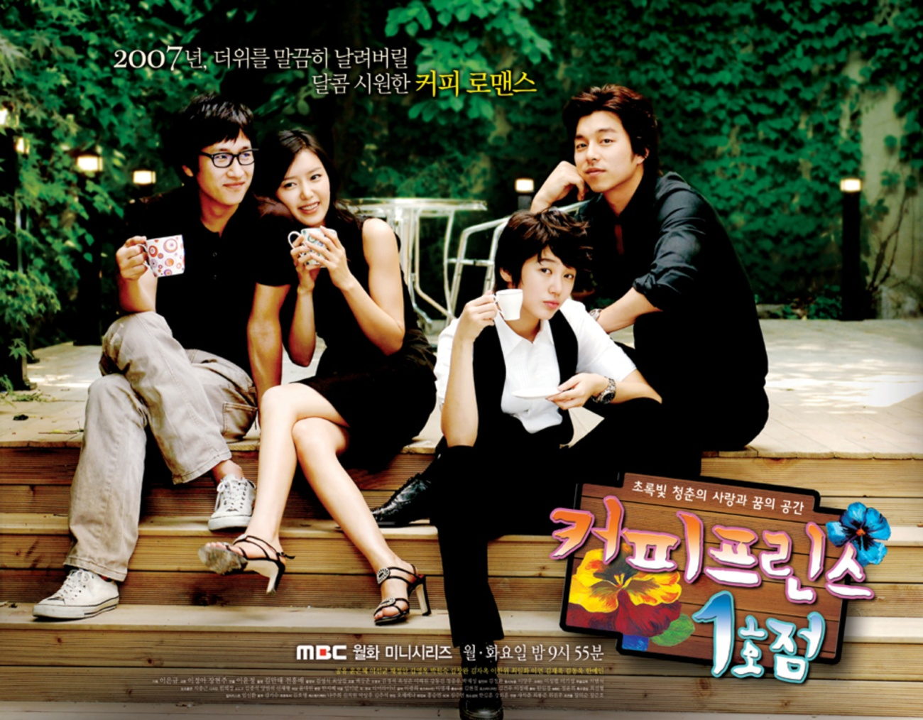 coffee-prince-02-drama-chronicles