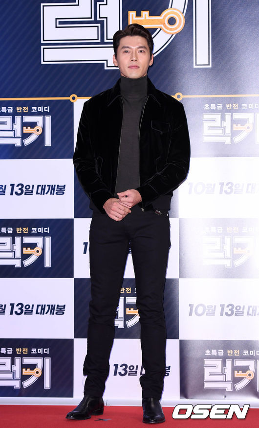 hyun-bin-lucky-vip-premiere-02-drama-chronicles
