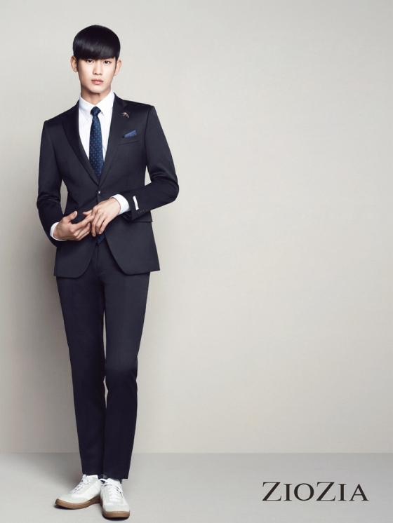 Znalezione obrazy dla zapytania kim soo-hyun
