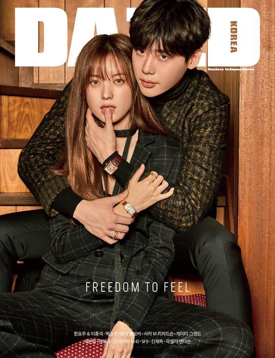 lee-jong-suk-han-hyo-joo-dazed-02-drama-chronicles