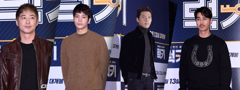 luck-key-vip-premiere-feat-image-full-drama-chronicles