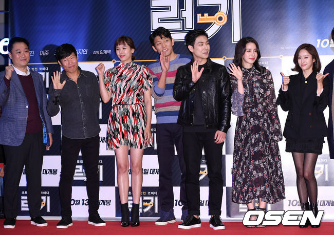 "The entire cast of ""Luck-Key"" photo courtesy of OSEN"