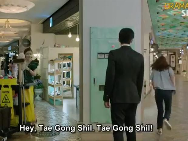 masters-sun-16-dongtan-drama-chronicles