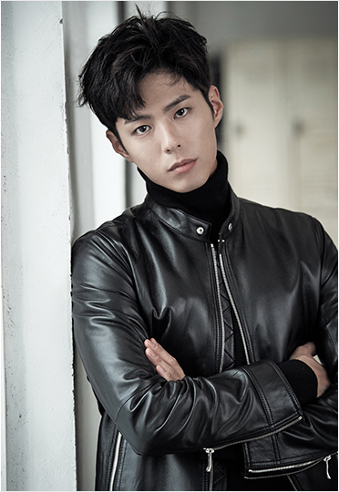 park-bo-gum-tngt-13-drama-chronicles