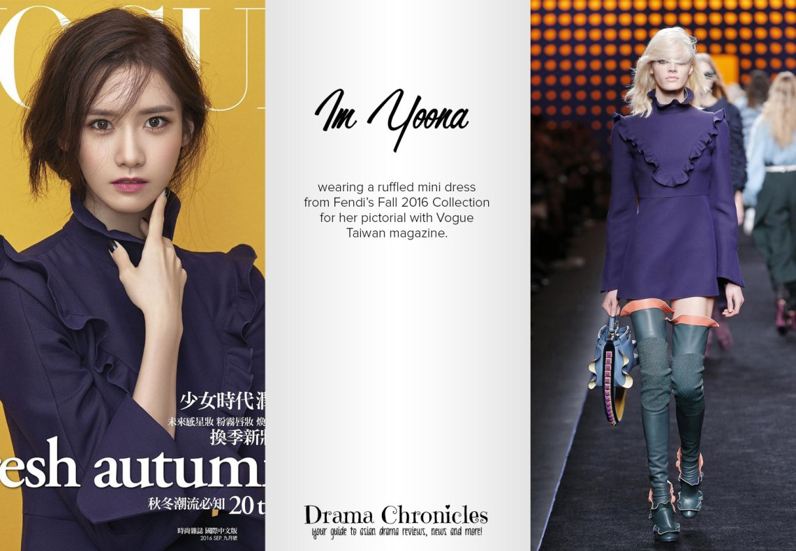 who-are-you-wearing-im-yoona-edition-01-drama-chronicles
