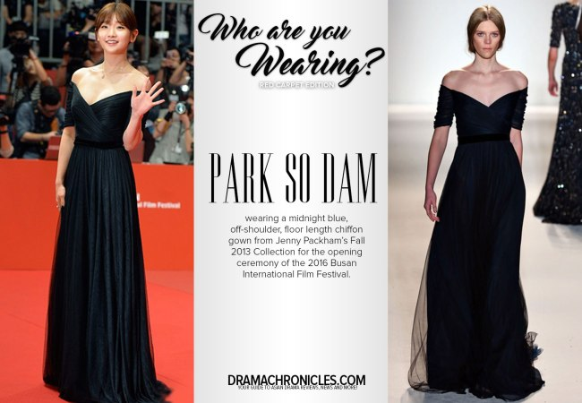 Park So Dam during the 52nd Baeksang Arts Awards c/o TV Daily | Model photo c/o Jenny Packham Bridal Collection