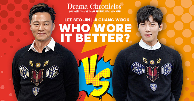 Lee Seo Jin vs Ji Chang Wook