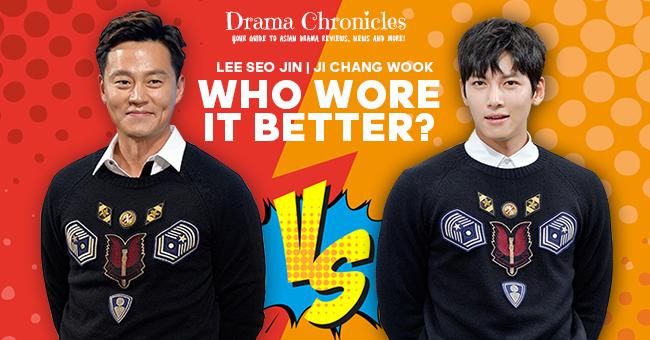 Lee Seo Jin vs Ji Chang Wook