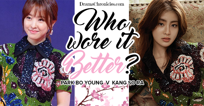Who Wore It Better: Park Bo Young vs Kang So Ra