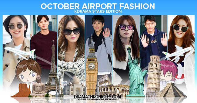 airport-fashion-october-feat-image-drama-chronicles