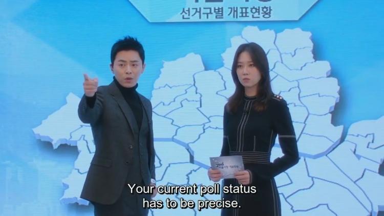 gong-hyo-jin-fashion-jealousy-incarnate-02-drama-chronicles