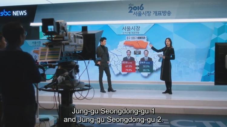 gong-hyo-jin-fashion-jealousy-incarnate-03-drama-chronicles