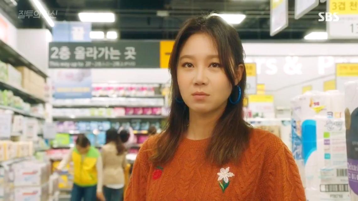 gong-hyo-jin-jealousy-incarnate-ep-17-02-drama-chronicles