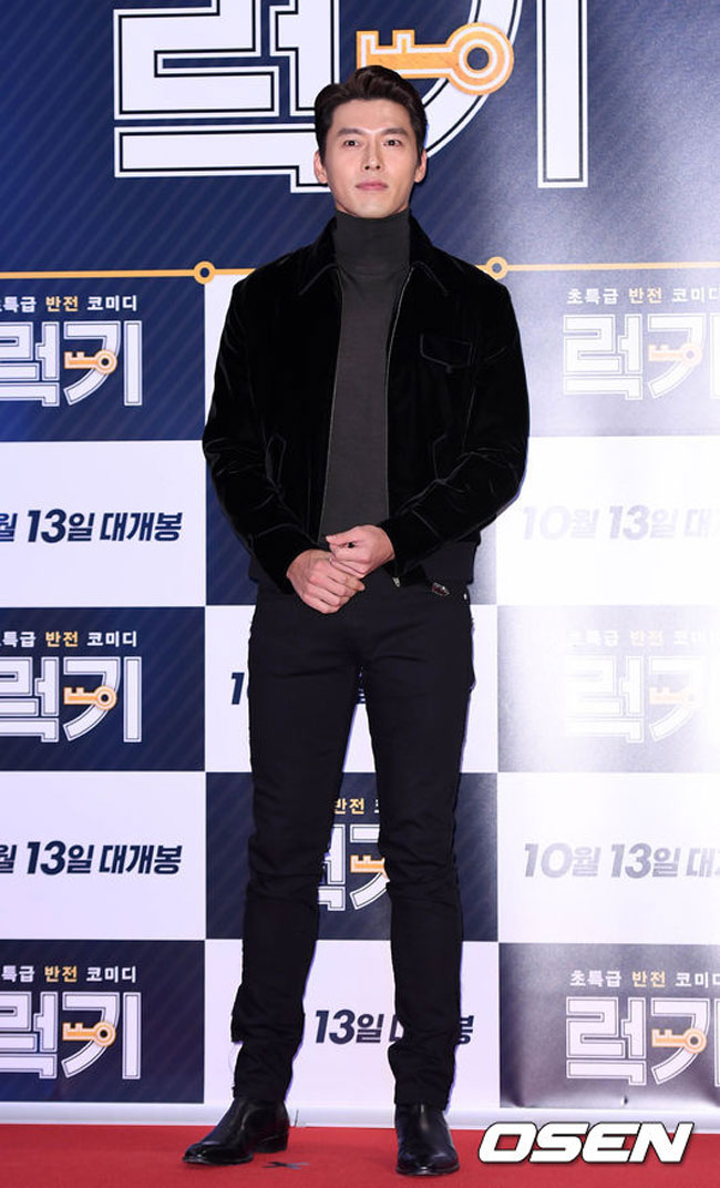 Hyun Bin photo c/o OSEN