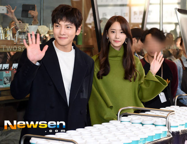 Im Yoona and Ji Chang Wook c/o Newsen