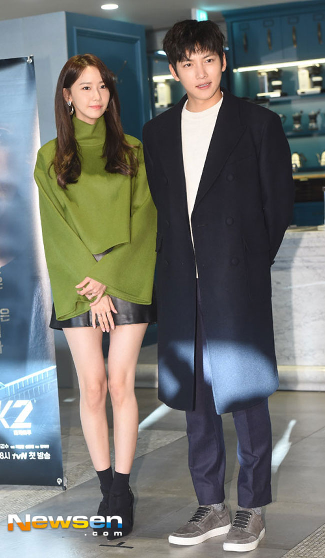 im-yoona-the-k2-event-06-drama-chronicles