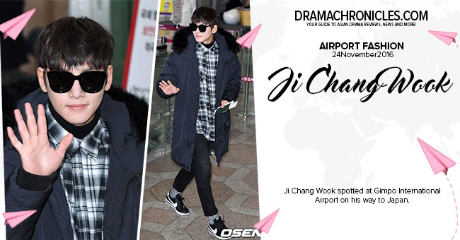 ji-chang-wook-airport-fashion-feat-image-drama-chronicles