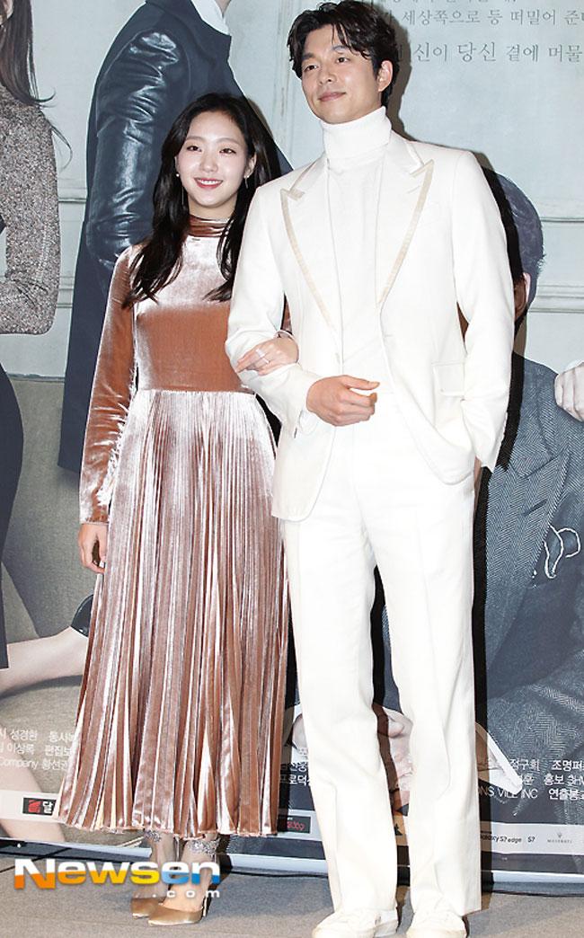 Kim Go Eun and Gong Yoo c/o Newsen