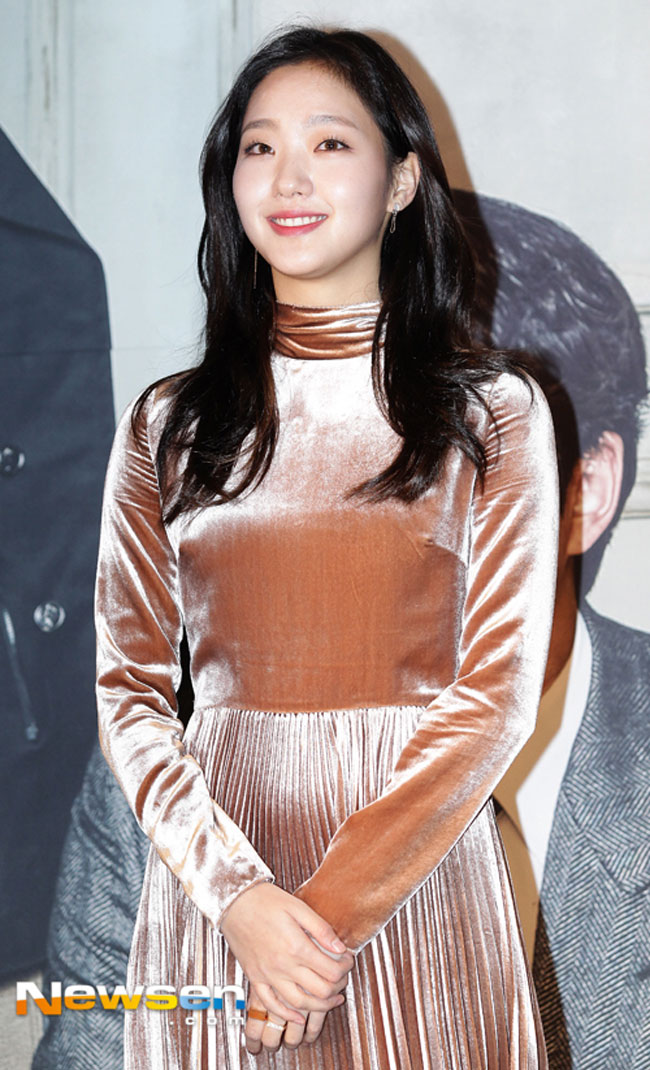 Kim Go-Eun Nude Photos 55