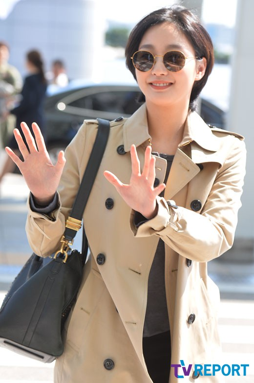 Kim Go Eun photo c/o TV Report