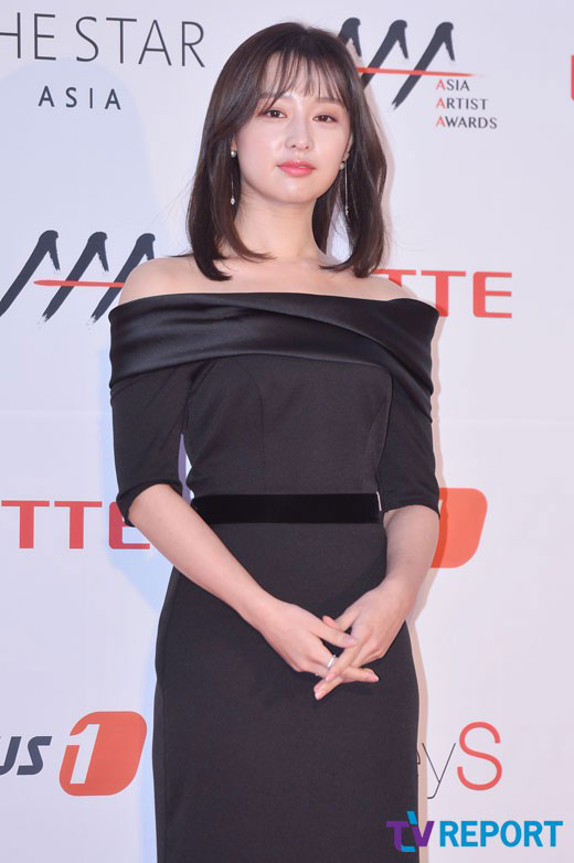 Kim Ji Won c/o TV Report