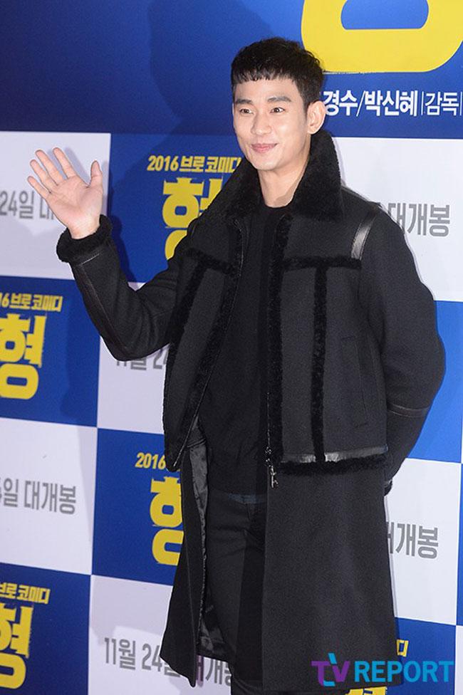 Kim Soo Hyun c/o Newsen
